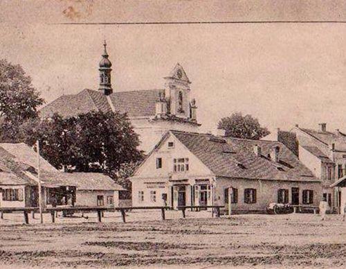 Еврейский штетл в галицком Буске