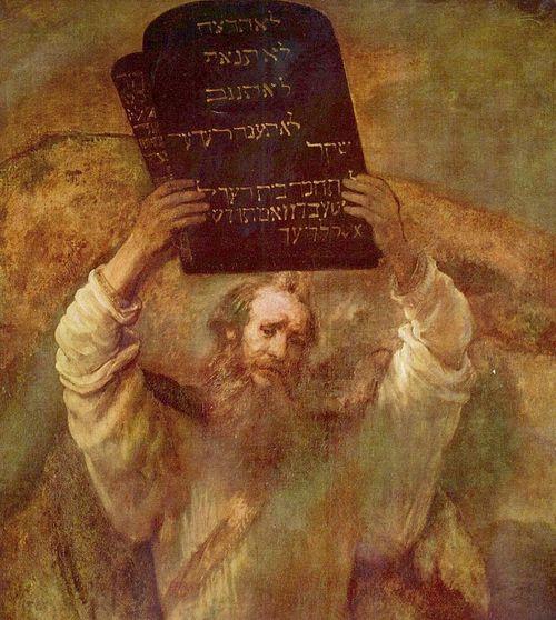 Заповедь в квадрате