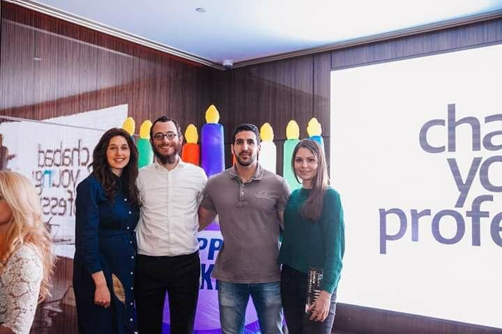 Chabad Young Professionals Kyiv