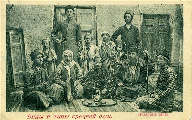 Картинки по запросу Бухарские евреи