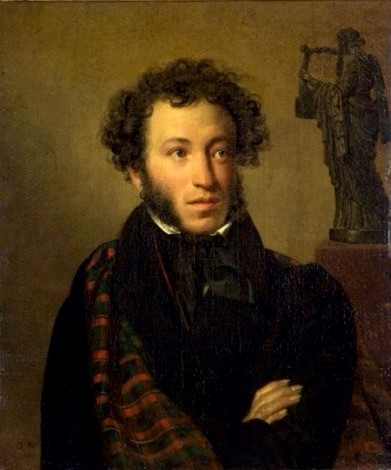 http://rashelclub.com/upload/Pushkin.jpg