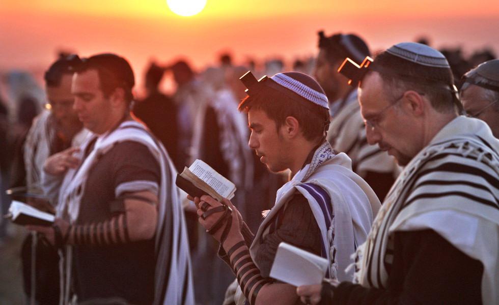 Еврейская народная